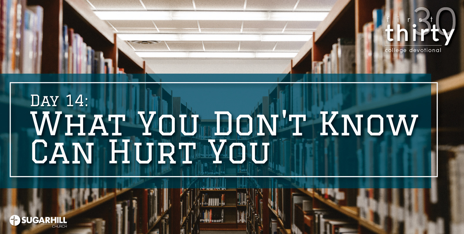 What You Don't Know Can Hurt You